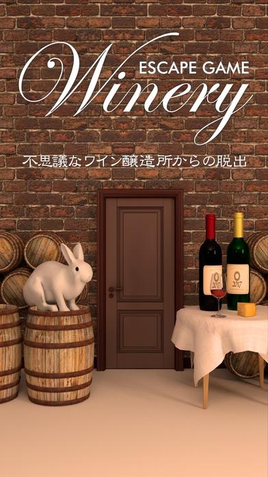 「脱出ゲーム Winery」のスクリーンショット 1枚目