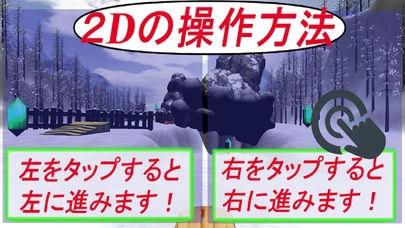 「スノーボードマン VR/2D」のスクリーンショット 3枚目