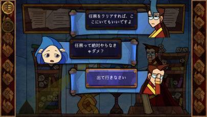 「Message Quest」のスクリーンショット 3枚目