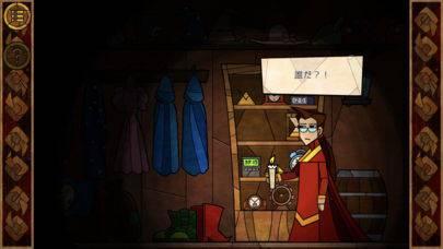 「Message Quest」のスクリーンショット 1枚目