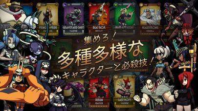 「Skullgirls: 対戦型RPG」のスクリーンショット 3枚目