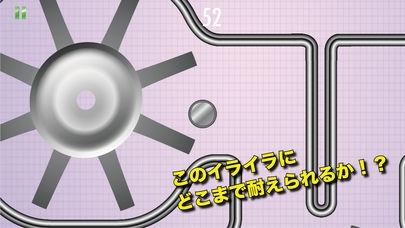 「電流イライラ棒ゲーム パイピーン」のスクリーンショット 2枚目
