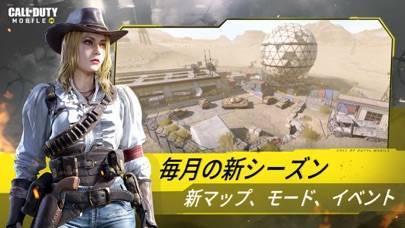 「Call of Duty®: Mobile」のスクリーンショット 2枚目