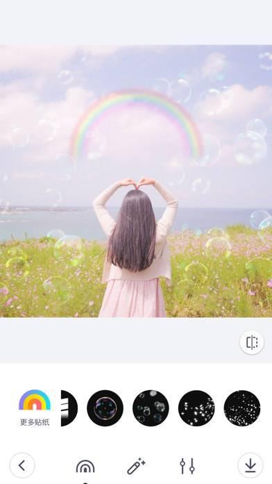 「Rainbow - Colorful Camera」のスクリーンショット 2枚目