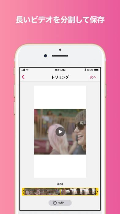 「QuickLayout for ストーリーズ & IGTV」のスクリーンショット 2枚目