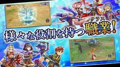 「Fantasy Earth Genesis」のスクリーンショット 3枚目