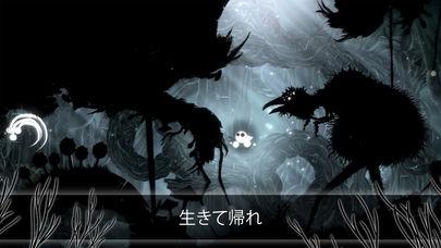 「Evil Cogs」のスクリーンショット 3枚目