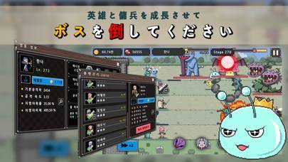 「ドットヒーロー III - キャッスルを守れ」のスクリーンショット 2枚目