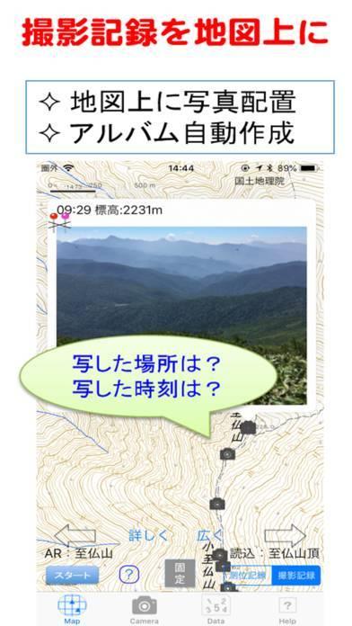 「UpGo!」のスクリーンショット 3枚目