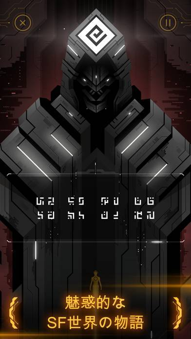 「Hyperforma」のスクリーンショット 1枚目