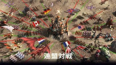 「タイタンスローンー【Titan Throne】」のスクリーンショット 2枚目