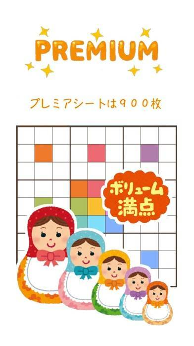 「Grid ToDo」のスクリーンショット 1枚目