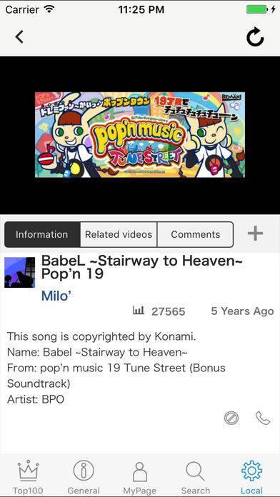 「mPlayer for YouTube 2」のスクリーンショット 1枚目