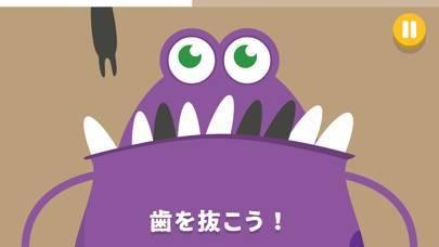 「Monsterz ミニゲーム」のスクリーンショット 3枚目