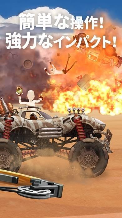 「BOWMAX - Realtime Multiplayer」のスクリーンショット 3枚目