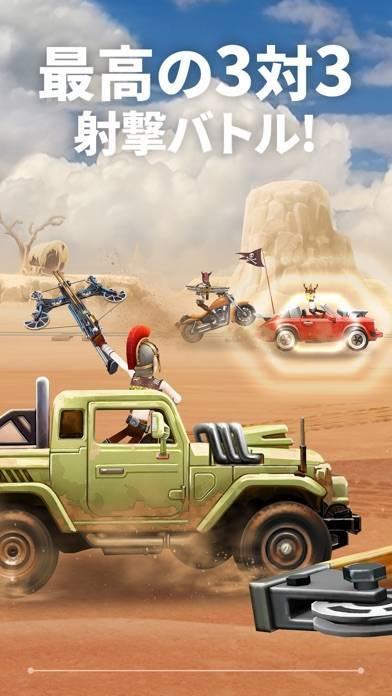 「BOWMAX - Realtime Multiplayer」のスクリーンショット 1枚目