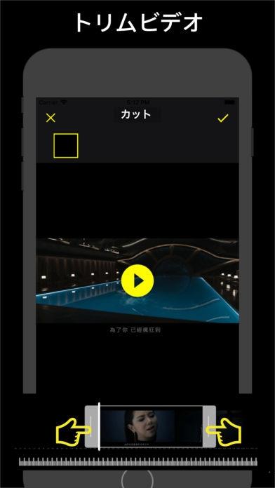 「動画編集 : ビデオ編集 & 動画作成 & 動画撮影アプリ」のスクリーンショット 2枚目