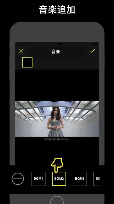 「動画編集 : ビデオ編集 & 動画作成 & 動画撮影アプリ」のスクリーンショット 3枚目