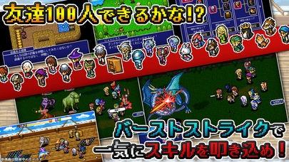 「[Premium] RPG アルバスティア戦記」のスクリーンショット 3枚目