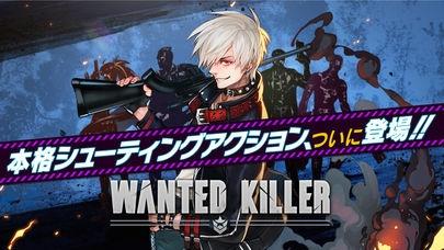 「WANTED KILLER」のスクリーンショット 1枚目