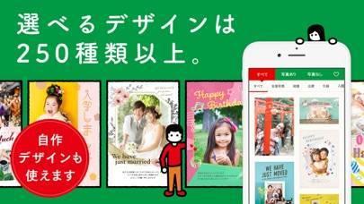 「年賀状アプリ コンビニで年賀状2021」のスクリーンショット 2枚目