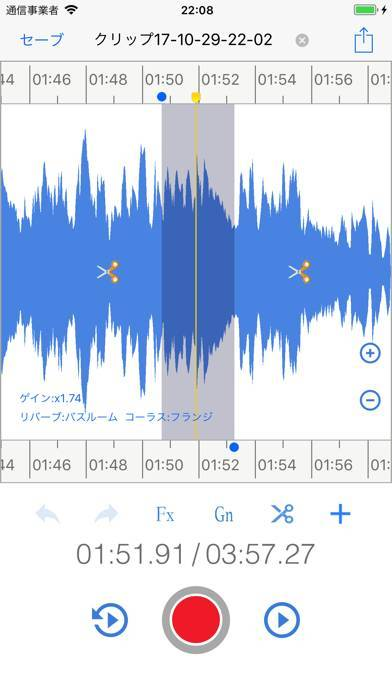 「EZAudioCut - 簡単なオーディオカット(Lite)」のスクリーンショット 1枚目