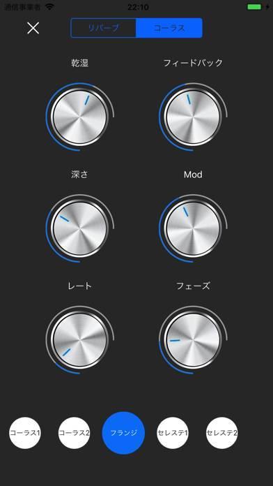 「EZAudioCut - 簡単なオーディオカット(Lite)」のスクリーンショット 2枚目