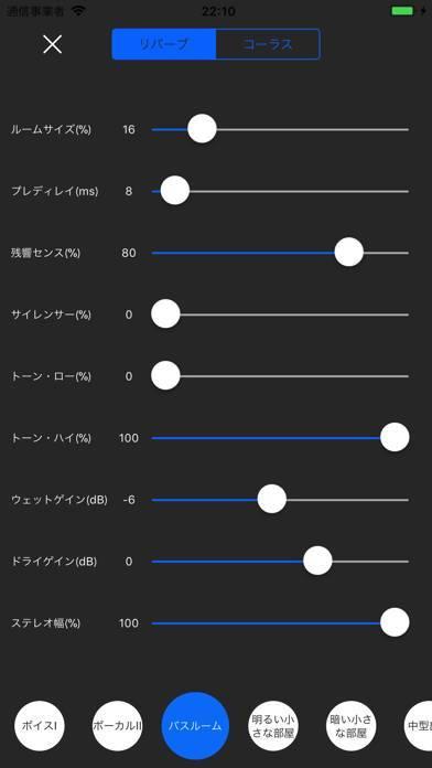 「EZAudioCut - 簡単なオーディオカット(Lite)」のスクリーンショット 3枚目