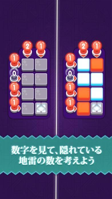 「Minesweeper Genius」のスクリーンショット 1枚目