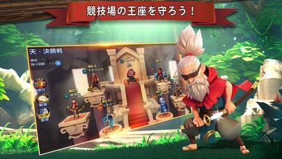 「ファイナル・ヒーローズ(Final Heroes)」のスクリーンショット 1枚目