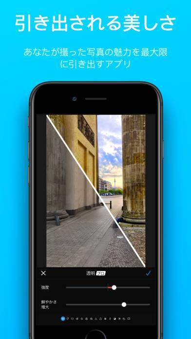 「Camera+ 2 - 高度なカメラと写真エディター」のスクリーンショット 3枚目