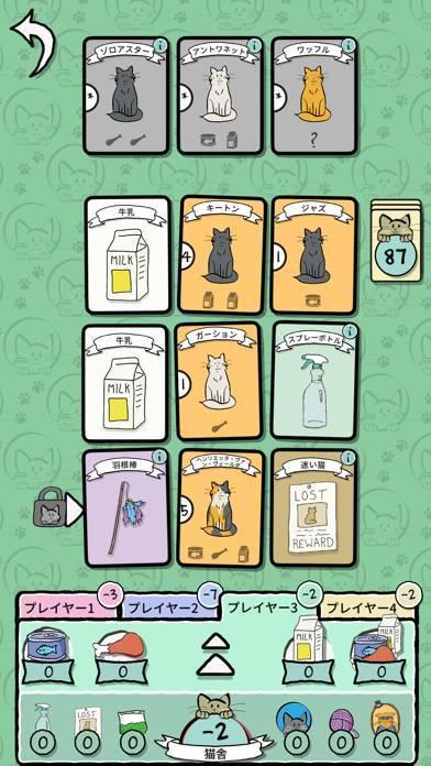 「Cat Lady - Card Game」のスクリーンショット 2枚目