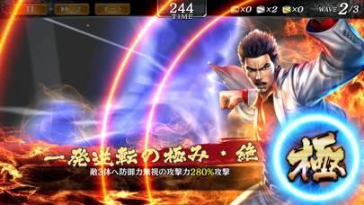 「龍が如く ONLINE-シリーズ最新作、極道達の喧嘩バトル」のスクリーンショット 1枚目