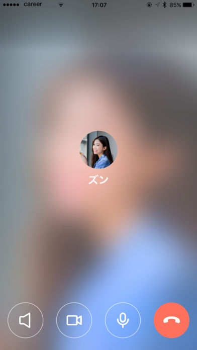 「JellyTalk - オンライン通訳アプリ」のスクリーンショット 3枚目