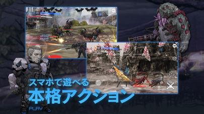 「EARTH WARS」のスクリーンショット 2枚目