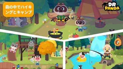 「Dr. Pandaタウン: バケーション」のスクリーンショット 3枚目