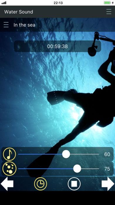 「水の音 ~ 癒しと集中 ~」のスクリーンショット 1枚目