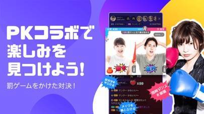 「DokiDoki Live(ドキドキライブ)-配信アプリ」のスクリーンショット 2枚目