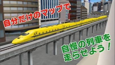 「鉄道パークZ」のスクリーンショット 3枚目