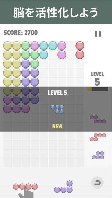 「Flomino - Block Puzzle Game」のスクリーンショット 3枚目
