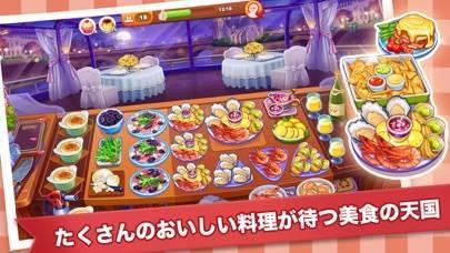 「クッキングマッドネス-料理ゲーム」のスクリーンショット 3枚目