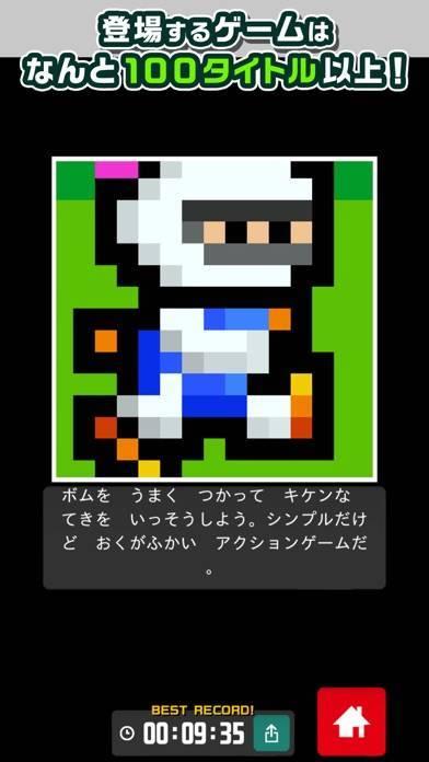 「ピクロジパズル 名作ゲームでおえかきパズル!」のスクリーンショット 3枚目