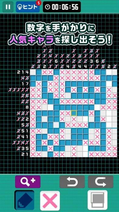 「ピクロジパズル 名作ゲームでおえかきパズル!」のスクリーンショット 2枚目