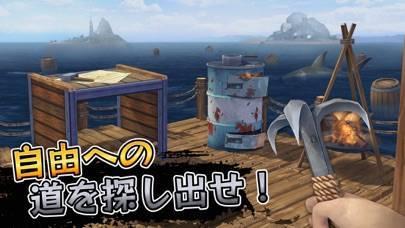 「ラフト:サバイバル オンライン ゲーム」のスクリーンショット 3枚目
