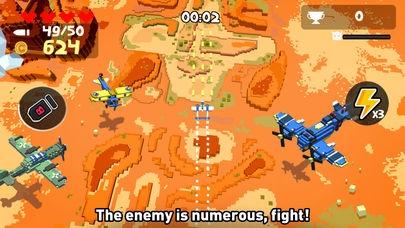 「Aero Smash - open fire」のスクリーンショット 3枚目