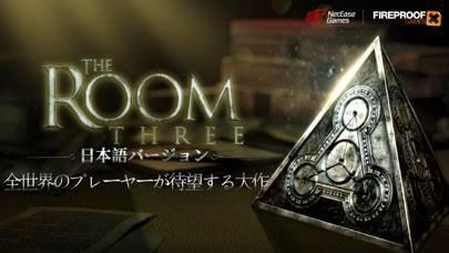 「The Room Three」のスクリーンショット 1枚目