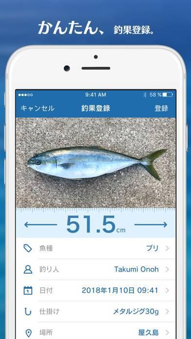 「Fish Record AR」のスクリーンショット 3枚目