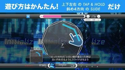 「WAVEAT ReLIGHT」のスクリーンショット 2枚目
