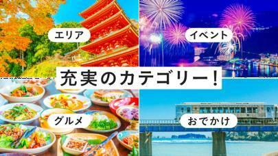 「aumo(アウモ)」のスクリーンショット 3枚目