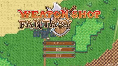 「Weapon Shop Fantasy」のスクリーンショット 1枚目